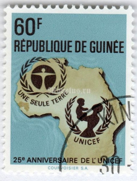 "марка Гвинея 60 франков ""UNICEF-Emblem, Map of Africa*"" 1971 год Гашение"