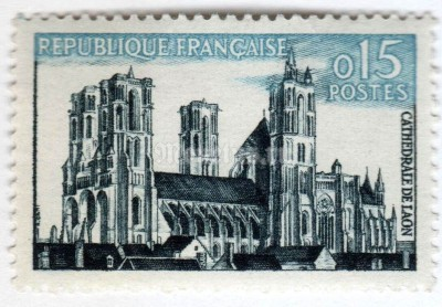"марка Франция 0,15 франка ""Laon cathedral"" 1960 год"