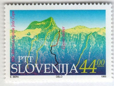 "марка Словения 44 толара ""Triglav massively Cop route through the central pillar of T."" 1993 год"