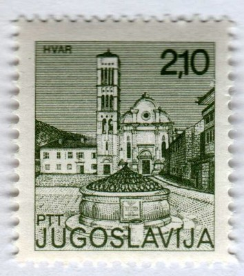 "марка Югославия 2,10 динар ""Fountain and cathedral, Hvar"" 1975 год"