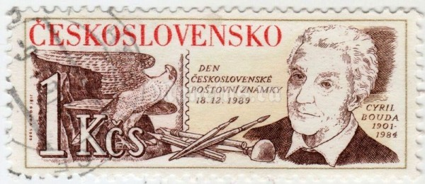 "марка Чехословакия 1 крона ""Portrait of Cyril Bouda, stamp designer"" 1989 год гашение"