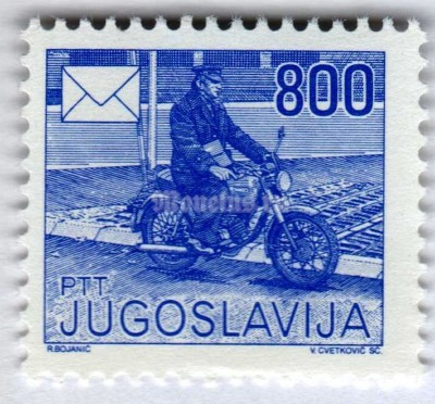 "марка Югославия 800 динар ""Postman on motorcycle"" 1989 год"