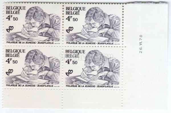 "квартблок Бельгия 4,50 франка ""Youthphilately"" 1978 год"