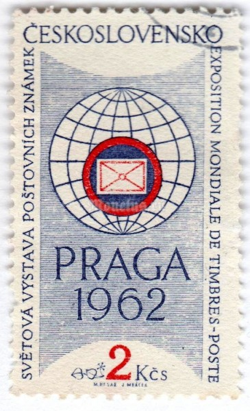 "марка Чехословакия 2 кроны ""Praga 1962 World Stamp Exhibition*"" 1961 год Гашение"