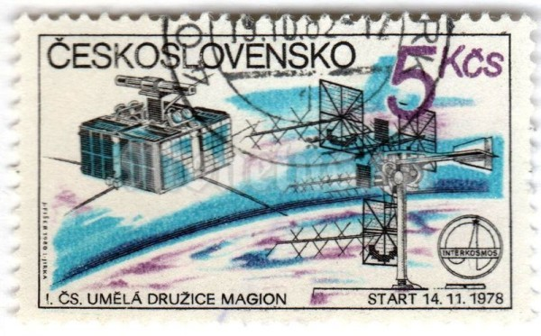 "марка Чехословакия 5 крон ""Czech satellite station MAGION"" 1980 год Гашение"
