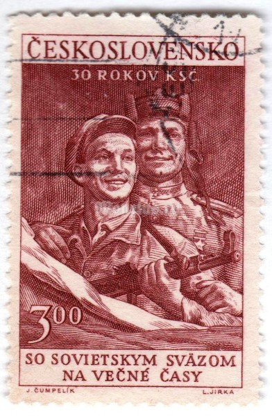 "марка Чехословакия 3 кроны ""Red Army Soldier and Partisan"" 1951 год Гашение"