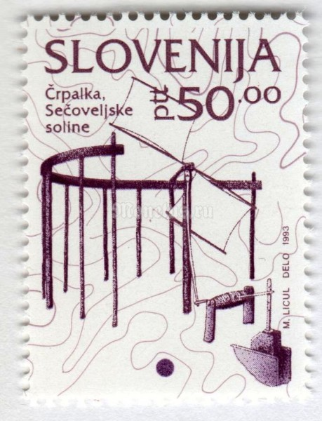 "марка Словения 50 толар ""Wind-propelled pump, Sečovlje salt-pans"" 1993 год"