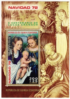 "Блок Экваториальная Гвинея 200+25 песет ""Painting by Lucas Cranach"" 1972 год"