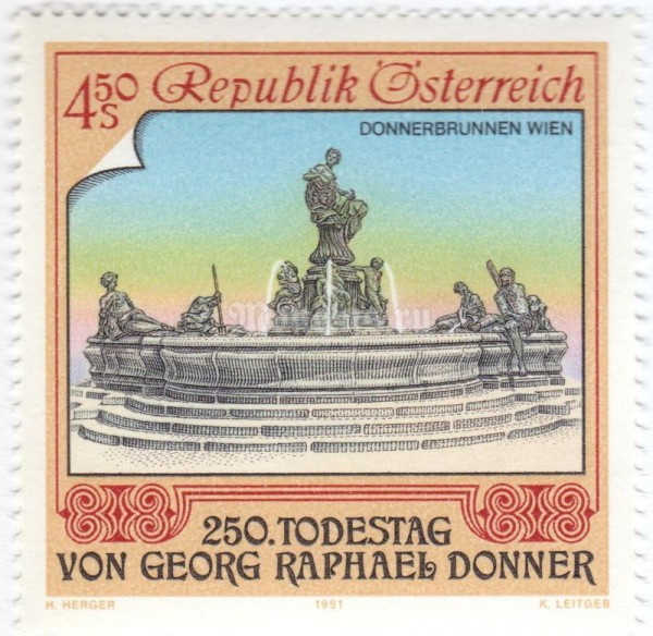 "марка Австрия 4,50 шиллинга ""Donnerbrunnen in Vienna by G.R. Donner (1693-1741) sculptor"" 1991 год"
