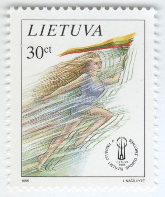 "марка Литва 30 центес ""Torch-bearer and emblem of the games"" 1995 год"
