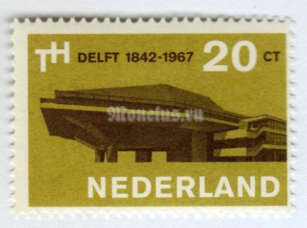 "марка Нидерланды 20 центов ""Auditorium of the Polytechnic University, Delft"" 1967 год"