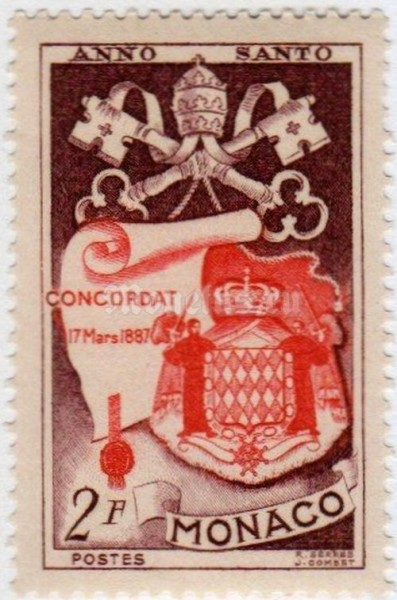 "марка Монако 2 франка ""Pontifical insignia; Monaco coat of arms; Concorte deed"" 1951 год"