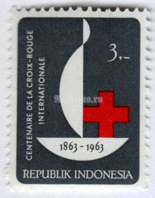 "марка Индонезия 3 рупии ""International Red Cross"" 1963 год"