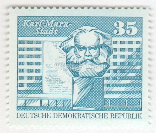 "марка ГДР 35 пфенниг ""Karl-Marx-Monument in front of new buildings, Chemnitz"" 1973 год"