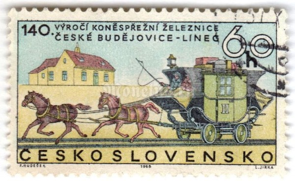 "марка Чехословакия 60 геллер ""140th anniv. of the horse-drawn railroad C. Budejovice to Li"" 1968 год Гашение"