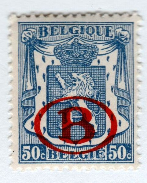 "марка Бельгия 50 сентим ""Service stamp: Coat of Arms with overprint B in oval"" 1941 год"