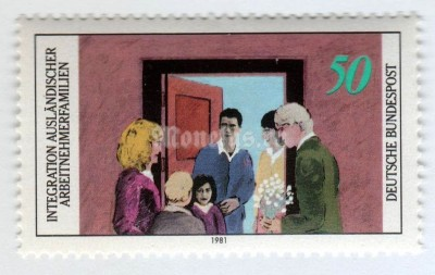 "марка ФРГ 50 пфенниг ""German family visiting a foreign family"" 1981 год"