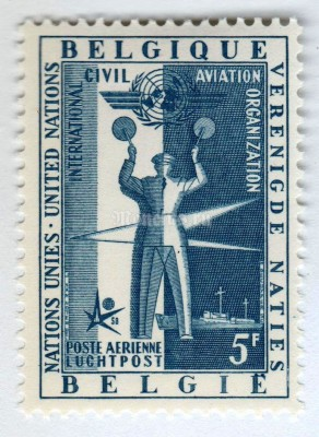 "марка Бельгия 5 франков ""Int'l Civil Aviation Organization"" 1958 год"