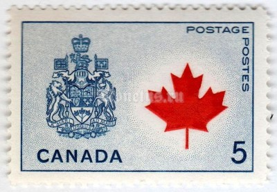 "марка Канада 5 центов ""Canada, Coat of Arms and Maple Leaf"" 1966 год"
