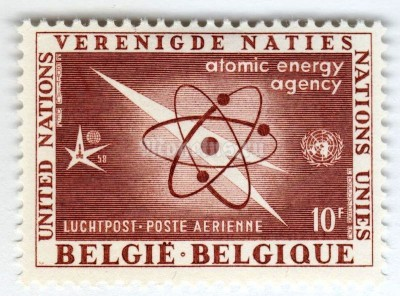 "марка Бельгия 10 франков ""Atomic Energy Agency"" 1958 год"