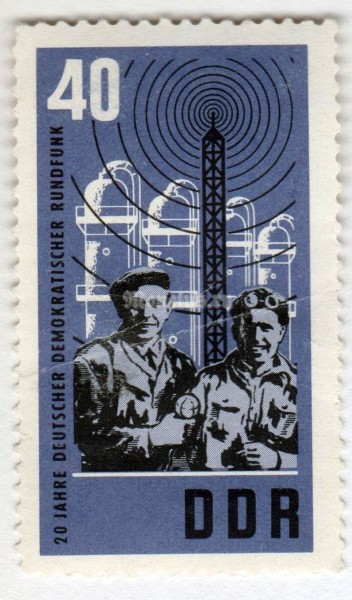 "марка ГДР 40 пфенниг ""Workers with microphone, transmitter mast, chemical plant"" 1965 год Гашение"