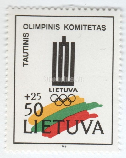 "марка Литва 50+25 копеек ""Emblem of the Lithuanian Olympic commitee"" 1992 год"