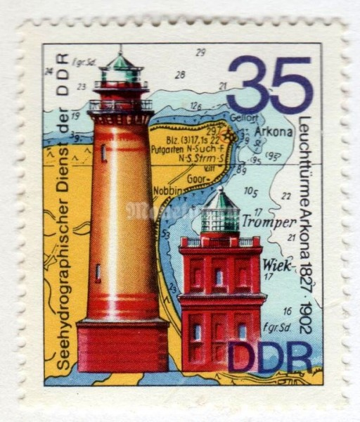 "марка ГДР 35 пфенниг ""Arkona Lighthouse in 1827 and 1902"" 1974 год"