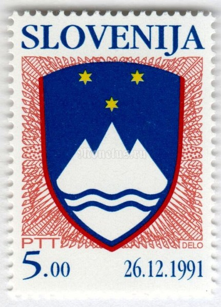 "марка Словения 5 толар ""National Arms of the Republic of Slovenia"" 1991 год"