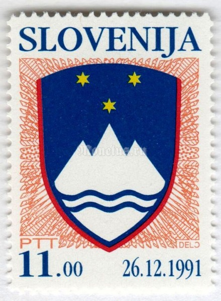 "марка Словения 11 толар ""National Arms of the Republic of Slovenia"" 1991 год"