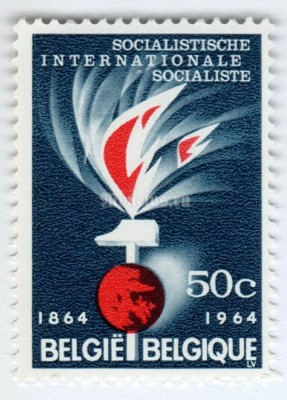 "марка Бельгия 50 сентим ""Centennial of the Socialist International"" 1964 год"