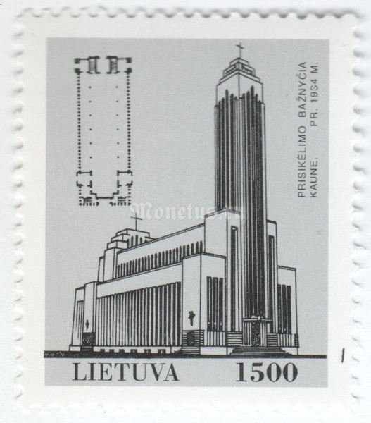 "марка Литва 1500 копеек ""Monuments of Church Architecture"" 1993 год"