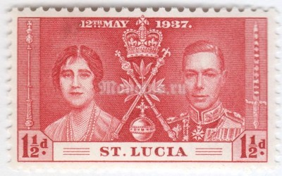 "марка Сент-Люсия 1 1/2 пенни ""King George VI and Queen Elizabeth I"" 1937 год"