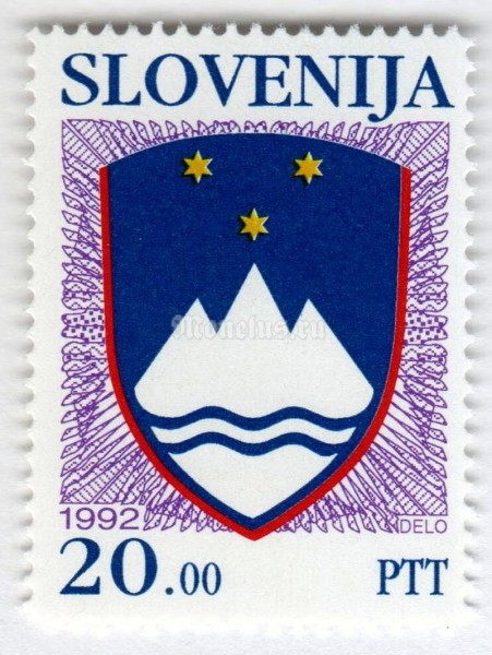 "марка Словения 20 толар ""National Arms of the Republic of Slovenia"" 1992 год"