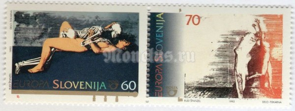 "сцепка Словения 130 толар ""Europa 1995 - liberation of the camps-peace and freedom"" 1995 год"