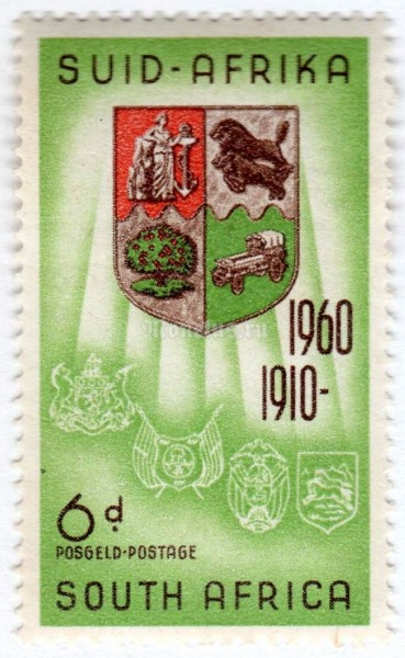 "марка Южная Африка 6 пенни ""Coat of arms of the four provinces of the Cape of Good Hope,"" 1960 год"