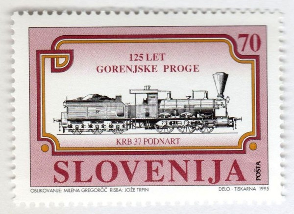"марка Словения 70 толар ""Railwais - 125th anniversary of the Ljubljana - Jesenice"" 1995 год"