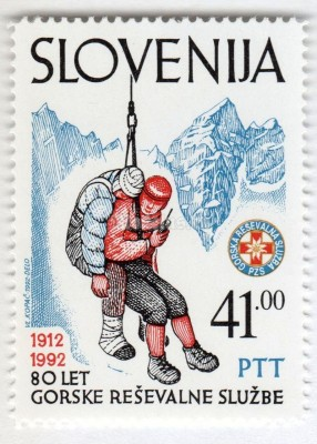 "марка Словения 41 толар ""80 years of Mountain Rescue Service"" 1992 год"