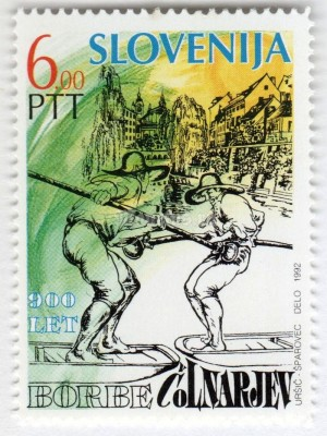 "марка Словения 6 толар ""900 years of contests of boatmen on the Ljubljanica"" 1992 год"