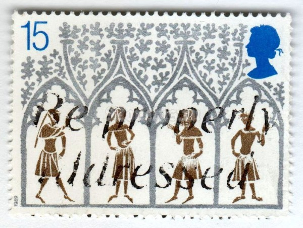 "марка Великобритания 15 пенни ""14th Century Peasants from Stained-glass Window"" 1989 год Гашение"