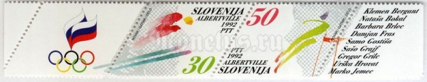 "сцепка Словения 80 толар ""Winter Olympic Games - Albertville 1992"" 1992 год"