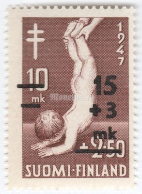 "марка Финляндия 15+3 марки ""Health Gymnastics for Children"" 1948 год"