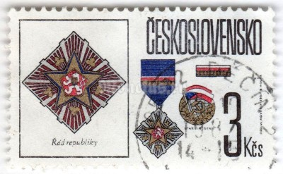 "марка Чехословакия 3 кроны ""Order of the Republic"" 1987 год Гашение"