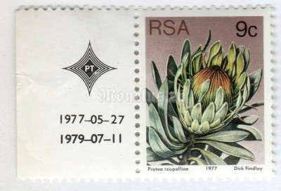 "марка Южная Африка 9 центов ""Silver sugarbush (Protea roupelliae)"" 1977 год"