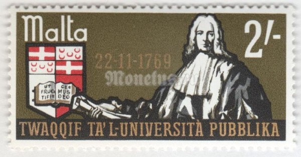 "марка Мальта 2 шиллинга ""University Arms and Grand Master de Fonseca (founder)"" 1969 год"