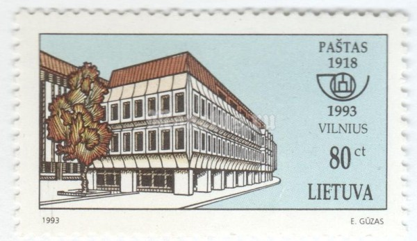 "марка Литва 80 центес ""Ministry for Post and Information in Vilnius"" 1993 год"
