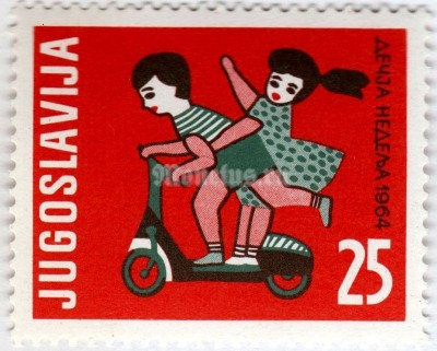 "марка Югославия 25 динар ""Children on a scooter"" 1964 год"