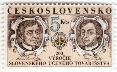 "марка Чехословакия 5 крон ""Slovakian Educational Society, bicentary"" 1992 год Гашение"