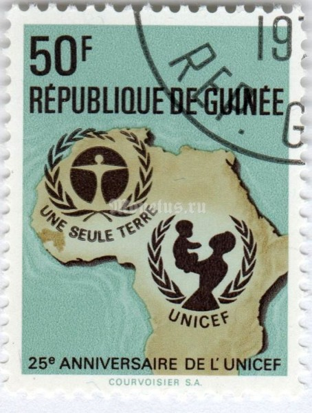 "марка Гвинея 50 франков ""UNICEF-Emblem, Map of Africa*"" 1971 год Гашение"