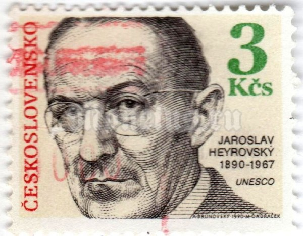 "марка Чехословакия 3 кроны ""Jaroslav Heyrovský (1890-1987), chemical physicist"" 1990 год Гашение"
